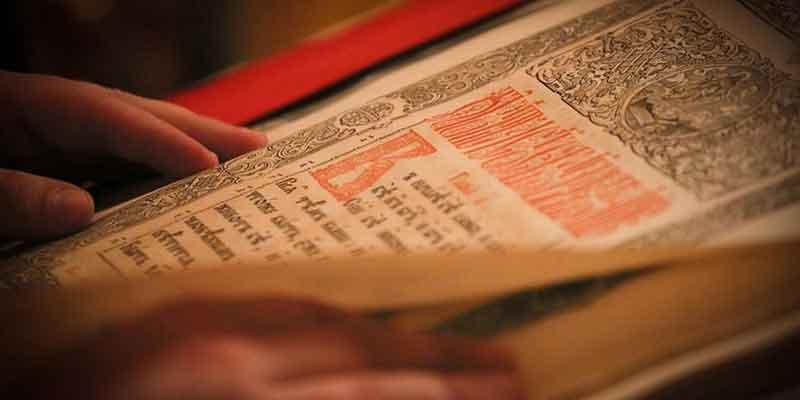 Почему важно читать Святое Евангелие
