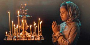 О молитве: 5 богословских мнений
