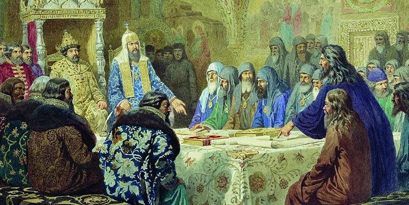 Книжная справка XVII века на Руси
