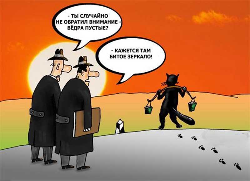 sueverija-karikatura.jpg