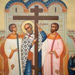Воздвижения Честного  Животворящего Креста Господня