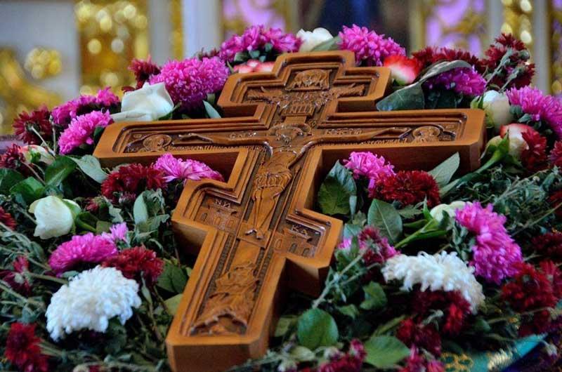 животворящего креста господня