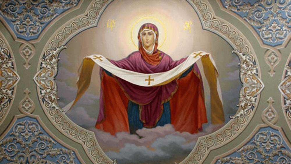 праздник Покрова Божией Матери Верую Православие