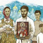 Православное воспитание: пять ошибок взрослых