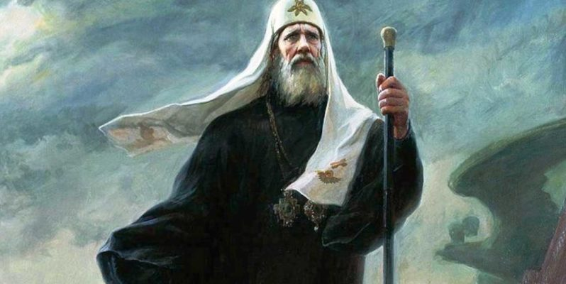 Железный Патриарх