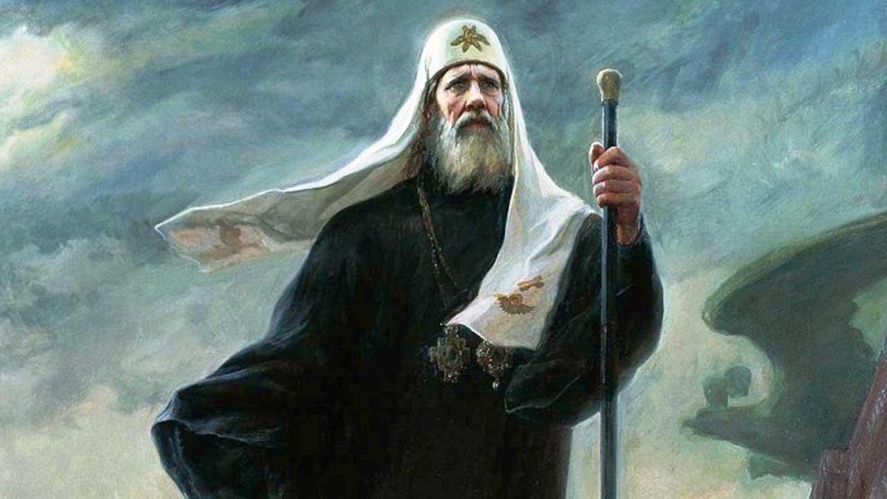 Железный Патриарх Верую Православие