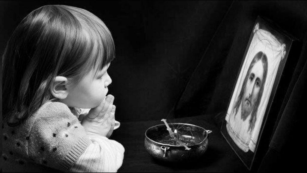 Нельзя молиться без доверия