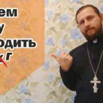 ТОП-10 лучших священников-блогеров YouTube