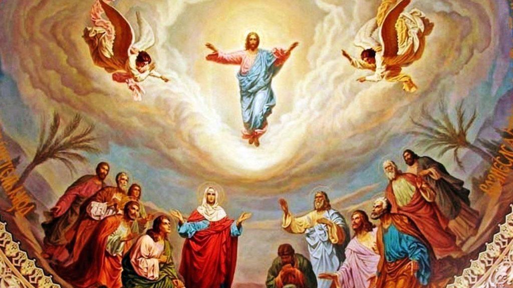 Вознесение Господне: история, духовный смысл и богослужебные особенности праздника