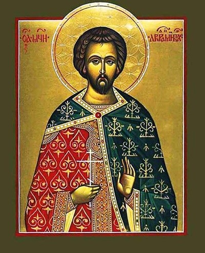 Акафист святому мученику Авраамию Болгарскому