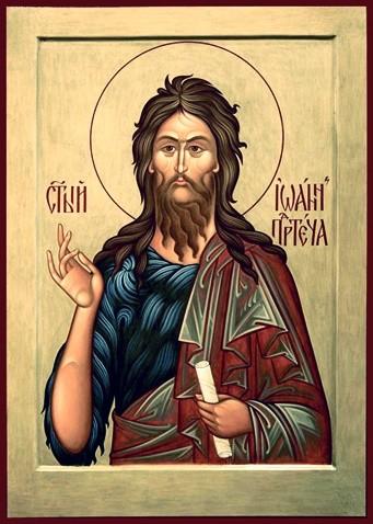 Акафист святому славному Пророку, Предтече и Крестителю Господню Иоанну Пророк Предтеча и Креститель Господень Иоа́ннАудио: 00:00   Кондак 1 Избра́нный от лет дре́вних быти Предте́чею и Крести́телем Спаси́теля ми́ра Христа́ Бо́га, Иоа́нне богохва́льне, прославля́юще просла́вльшаго тя Го́спода, похва́льная воспису́ем ти, я́ко бо́льшему всех рожде́нных жена́ми, во пло́ти А́нгелу, покая́ния пропове́днику; ты же, я́ко име́яй ве́лие дерзнове́ние ко Го́споду, от вся́ких бед свобожда́й и к покаянию воздвиза́й нас, любо́вию тебе́ зову́щих:  Ра́дуйся, вели́кий Иоа́нне, Проро́че, Предте́че и Крести́телю Госпо́день.  Икос 1 Арха́нгел Гаврии́л, предстоя́й пред Бо́гом, по́слан бысть ко иере́ю Заха́рии, егда́ той, служа́ по чи́ну чреды́ своея́, вни́де покади́ти в це́рковь Госпо́дню; и, предста́в одесну́ю олтаря́ кади́льнаго, благовествова́ше о твое́м рождестве́, вели́кий Иоа́нне, возвеща́я Заха́рии ра́дость и весе́лие, и я́ко мно́зи о рождестве́ твое́м возра́дуются. Сего́ ра́ди и мы, ди́вному о тебе́ Бо́жию благоволе́нию чудя́щеся и ра́дующеся, со благогове́нием в похвалу́ тебе́ вопие́м:  Ра́дуйся, Сове́та Бо́жия неизрече́ннаго таи́нниче; ра́дуйся, ди́внаго смотре́ния Его́ исполне́ние.  Ра́дуйся, пре́жде лет мно́гих проро́чеством Иса́ии проявле́нный; ра́дуйся, ве́стниче пред лице́м Госпо́дним, дре́вле прорече́нный.  Ра́дуйся, предназна́ченный быти вели́ким проро́ком Вы́шняго; ра́дуйся, по обетова́нию А́нгела рожде́нный.  Ра́дуйся, еще́ во чре́ве ма́тере твоея́ Ду́ха Свята́го испо́лненный; ра́дуйся, пре́жде рождества́ твоего́ на вели́кое служе́ние освяще́нный.  Ра́дуйся, непло́дства роди́телей разреше́ние; ра́дуйся, иере́я Бо́жия ра́дость и весе́лие.  Ра́дуйся, дще́ре Ааро́новы прозябе́ние; ра́дуйся, плод моли́твы Богодарова́нный.  Ра́дуйся, вели́кий Иоа́нне, Проро́че, Предте́че и Крести́телю Госпо́день.  Кондак 2 Ви́дя Заха́рия я́вльшагося ему́ А́нгела, смути́ся, и страх нападе́ нань, и не ве́рова словесе́м благове́стия его́ о рождестве́ твое́м; егда́ же за неве́рие немото́ю свя́