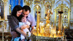 Роль отца в православной семье