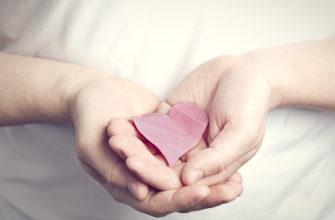 Формула любви: кому и когда вверять свое сердце? – совет священника