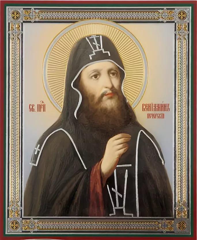 Преподобный Вениами́н Печерский, затворник