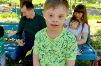 «Я знаю, для чего у меня родился ребенок с синдромом Дауна»