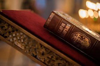 Нехватка духовного знания