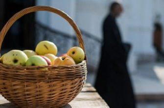 Какое отношение имеют Преображение и яблоки к делу нашего спасения