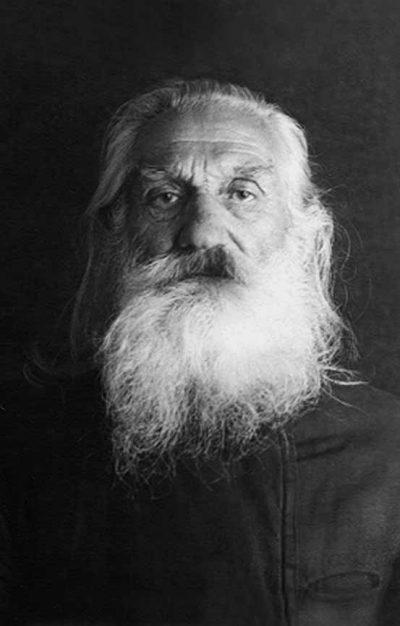 Священномученик Петр Соловьев, пресвитер